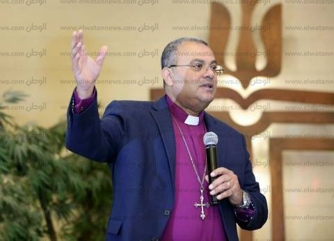 رئيس الطائفة الإنجيلية يعزي البابا تواضروس في وفاة مطران المنيا