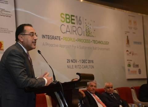 وفد رفيع المستوى من البنك الدولي لمتابعة مشروع الإسكان الاجتماعي المصري