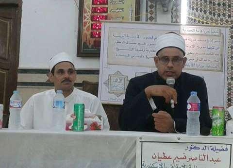 """19 قافلة دعوية بمساجد الإسكندرية عن """"وحدة الأمة وأثرها في تماسك الوطن"""""""