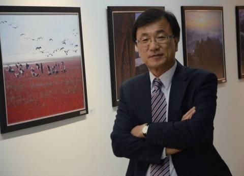 السفير الكوري: تعلم اللغة البداية الحقيقة لتحقيق التقارب بين شعبي مصر وكوريا