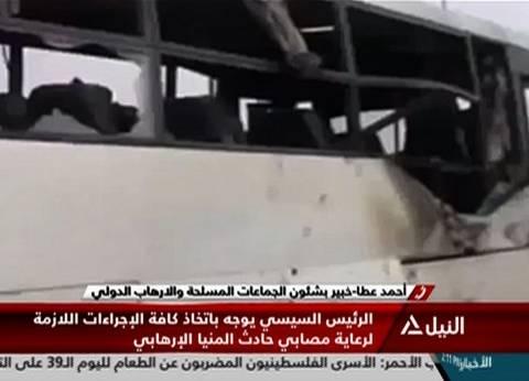 """من استهداف """"السياح"""" إلى """"الأقباط"""".. أبرز الحوادث الإرهابية في الصعيد"""