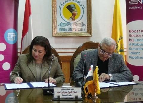 جامعة المنيا توافق على إنشاء مركز لذوي الاحتياجات الخاصة