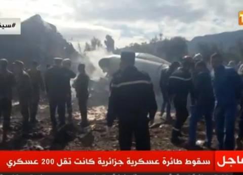 """""""الشؤون العربية"""" بالبرلمان تعزي الجزائر بعد تحطم طائرة عسكرية"""
