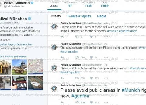 عاجل| شرطة ألمانيا تطارد مطلقي النار في هجوم ميونيخ
