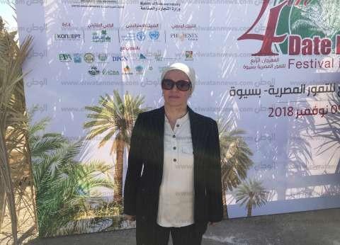 """مقرر """"مجلس الصناعة"""": تضاعف صادرات التمور المصريةعن العام الماضي"""