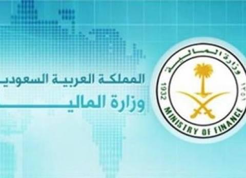 السعودية ترفع خامس إصدار من الصكوك المحلية إلى 4.8 مليار دولار