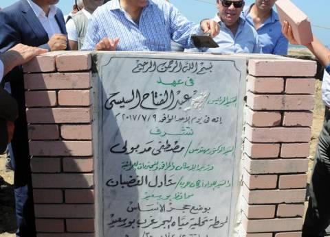 وزير الإسكان ومحافظ بورسعيد يضعان حجر الأساس لمحطة تحلية مياه البحر