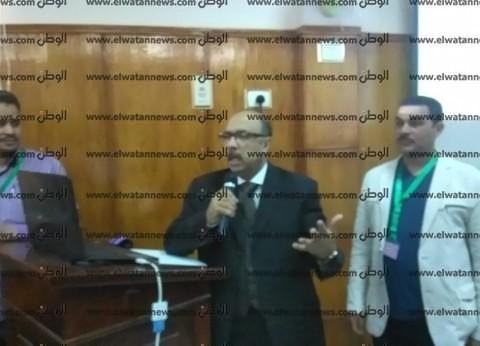 """""""صحة أسيوط"""" تطالب العاملين والمواطنين بالإدلاء بأصواتهم في الاستفتاء"""