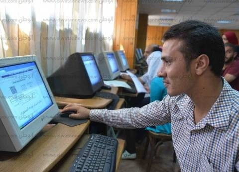 «التعليم العالى»: بدء تنسيق المرحلة الأولى للجامعات عقب إعلان نتيجة الثانوية بـ72 ساعة