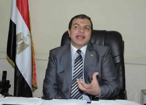 """اليوم.. وزير القوى العاملة يفتتح مبادرة """"مصر أمانة بين إيديك"""" بالبحيرة"""