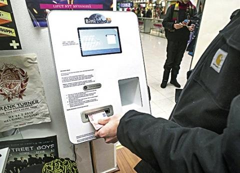 البنوك المصرية تنتفض لمواكبة «الثورة التكنولوجية» والقيادات: لدينا إصرار على تقديم خدمات بمعايير عالمية