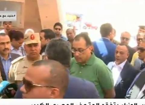 بث مباشر| رئيس مجلس الوزراء يتفقد المتحف الكبير بالجيزة