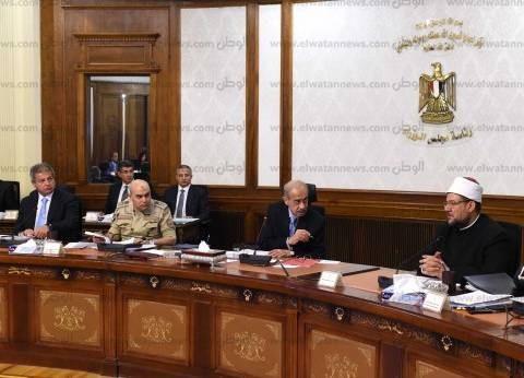 وزير الصحة يستعرض وسائل جديدة آمنة لتنظيم الأسرة في اجتماع الحكومة