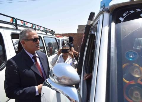 مدير أمن سوهاج يتفقد مواقف السيارات ويشدد على الالتزام بتعريفة الركوب