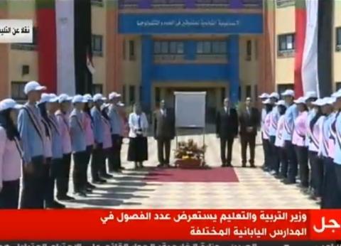 محافظ الإسماعيلية يزيح الستار عن مدرسة المتفوقين