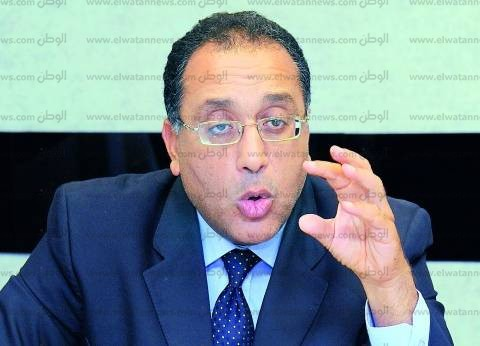 الإسكان: «عبدالحميد»: إجراءات ضد مُلاك «الإسكان الاجتماعى» المغلقة