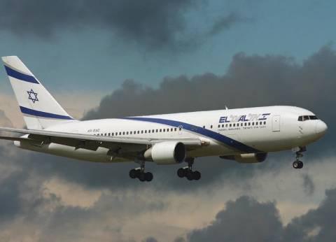 شركة طيران إسرائيلية تلتمس من الأمم المتحدة المرور في المجال السعودي