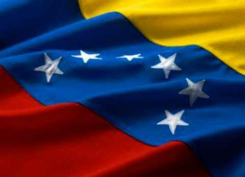 المحكمة العليا الفنزويلية تبطل قانون العفو عن السجناء السياسيين