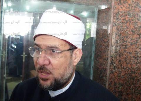 وزير الأوقاف: الدعوة الإسلامية أضيرت بالدخلاء وابتليت بغير المؤهلين
