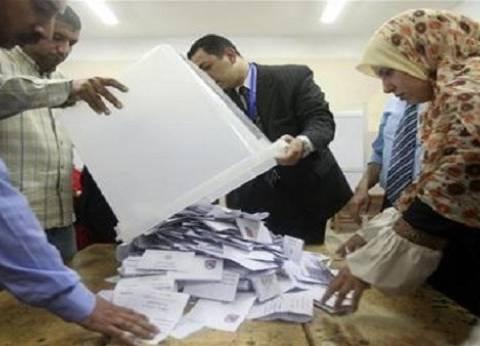 مؤشرات أولية| لجنة 51 محافظة المنيا: السيسي 1207 صوتا وموسى 125