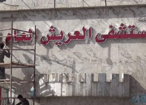 قتيل و21 مصابا جراء مشاجرة عائلية في بئر العبد بشمال سيناء