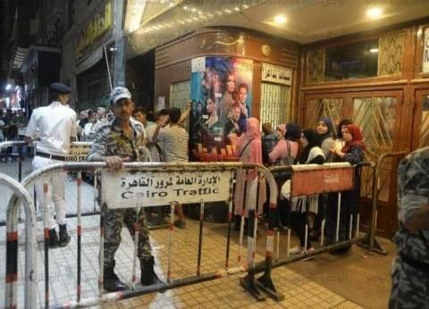 إقبال ضعيف على سينمات وسط البلد في أول أيام العيد