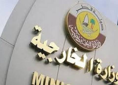 """قطر تلاحق المسؤولين عن القرصنة وتدعي مشاركة دول """"شقيقة"""" في التحقيق"""