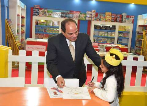 في معرض الكتاب.. قصة طفلة داعبها السيسي وأهدته رسمة بتوقيعها