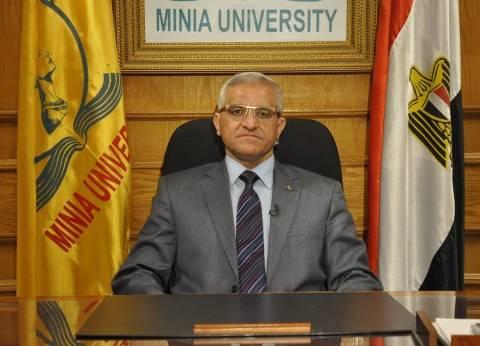 """بروتوكول تعاون بين """"البحث العلمي"""" وجامعة المنيا لتبني ابتكارات الشباب"""