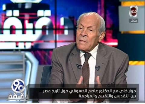 عاصم الدسوقي: يجب على كل مصري أن يعرف أهمية قناة السويس