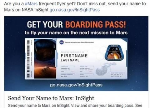 خطوات التسجيل مع «ناسا» للسفر إلى المريخ قبل غلقه.. مصر الأعلى مشاركة