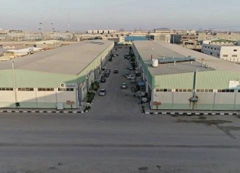 حصاد المحافظات «2018»| بورسعيد.. القضاء على ظاهرة التهريب فى المنطقة الحرة وإنشاء 58 مصنعاً للشباب