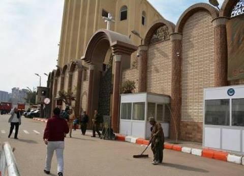 بمناسبة عيد الشرطة.. محافظ سوهاج يعلن رفع درجة الاستعداد القصوى