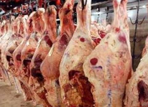 اعرف أسعار اللحوم بالأسواق قبل عيد الأضحى