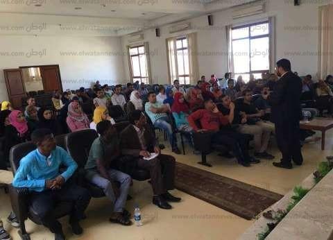شباب البحر الأحمر يتلقون تدريب لرفع الوعي بقضايا السكان والصحة الإنجابية