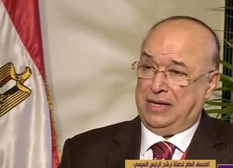 """السفير محمود كارم: غرفة مركزية لمتابعة انتخابات """"المصريين بالخارج"""""""