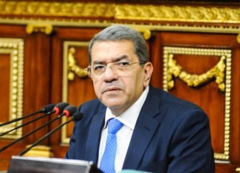 وزير المالية: معايير جديدة لمستحقي بطاقات التموين