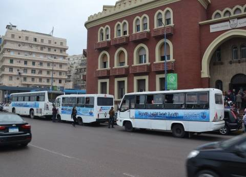 جامعة الإسكندرية تخصص 13 أتوبيسا للطلاب لإيصالهم لمقار انتخابهم