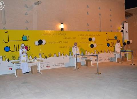 """""""الجرافيتي"""" يجذب زوار """"ممر الفنون"""" بالدرعية التاريخية في الرياض"""