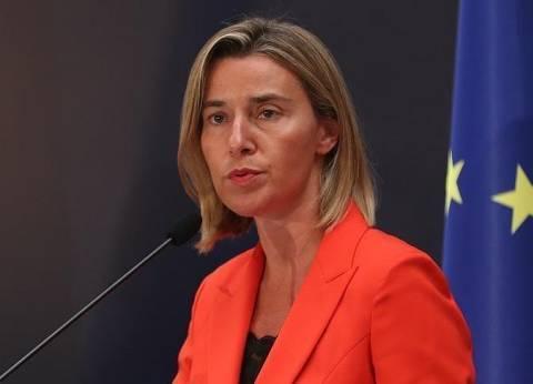"""""""موغيريني"""" تلتقي سفير الاتحاد الأوروبي في موسكو بعد استدعائه للتشاور"""