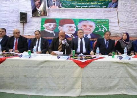 """بدء اجتماع الهيئة العليا لحزب """"الوفد"""" لمناقشة استقالة """"أبو شقة"""""""