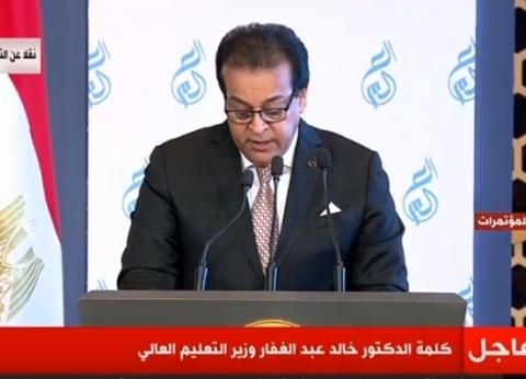 عبد الغفار: تطوير الجامعات أصبح مرتبطا باحتياجات سوق العمل
