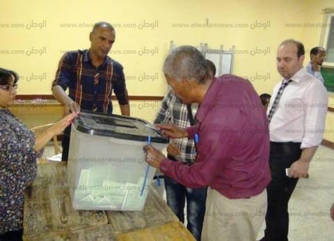 """النتائج النهائية.. الإعادة بين 4 مرشحين في بندر الفيوم.. وفوز """"في حب مصر"""""""