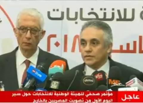 الوطنية للانتخابات: حريصون على التواصل وإطلاع المصريين على سير التصويت