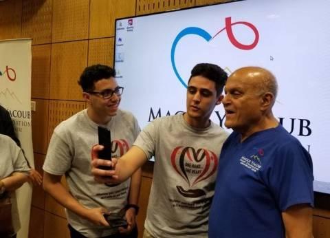 بالصور| شباب المصريين بكندا يزورون مستشفى مجدي يعقوب في أسوان
