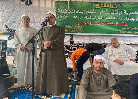 """وكيل """"أوقاف كفرالشيخ"""" في خطبة العيد: الإسلام أمرنا بصلة الرحم"""