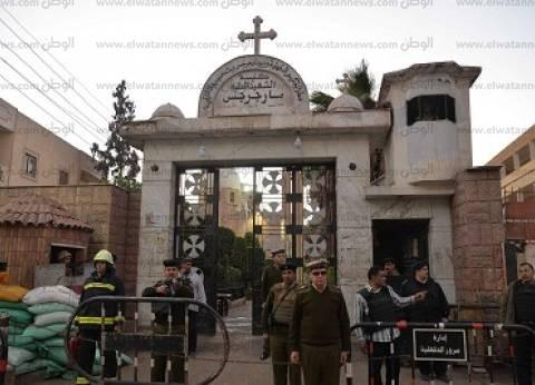 """مديرية أمن القاهرة تعلن الحالة """"ج"""" بسبب عيد الميلاد"""