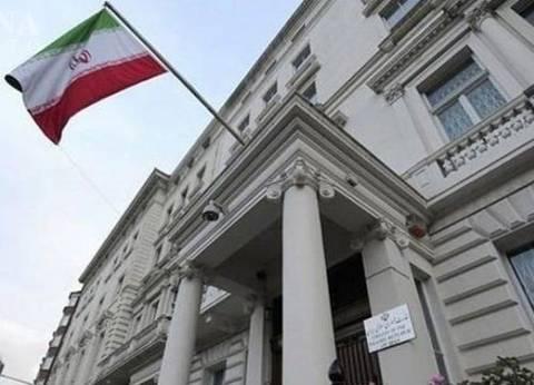 بعد إفراج طهران عنهم.. الإيرانيون الأمريكيون يغادرون إلى سويسرا