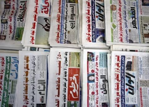 اهتمامات الصحف السودانية: جامعة الدول العربية تدين التفجيرات الإرهابية في السعودية