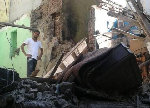 انهيار منزل في مثلث ماسبيرو